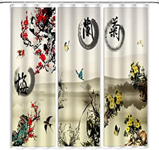 jingjiji Asian Decor Shower Curtain Plum Orchid Watercolor Abstract Different Seasons of Flowers Chinese Ink Painting Wall Art Bathroom Decor Curtains Polyester Fabric Waterproof with Hook 70 X 70