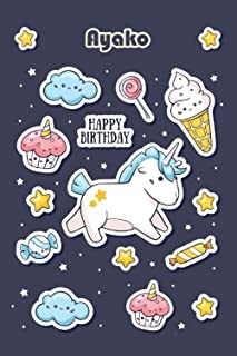 """Happy Birthday Ayako: Beautiful 100 Cute Cartoon Notebook. Personalized Gift For Ayako, Unicorn Cover, 100 Pages, 6""""x9"""", P..."""