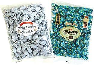 ピュアレ元祖ティラミスチョコレート 500g+ホワイトティラミス500g【業務用】