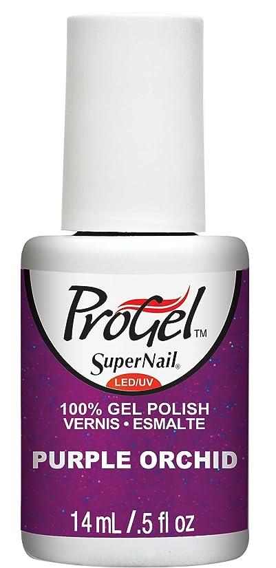 モノグラフ魅惑する吸うSuperNail ProGel Gel Polish - Purple Orchid - 0.5oz / 14ml