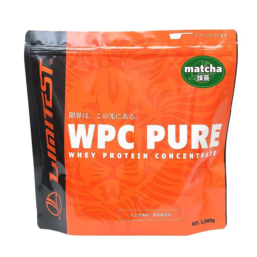 憤るシェルター豚リミテスト ホエイプロテイン WPC PURE 1kg 抹茶味 (LIMITEST 国産)