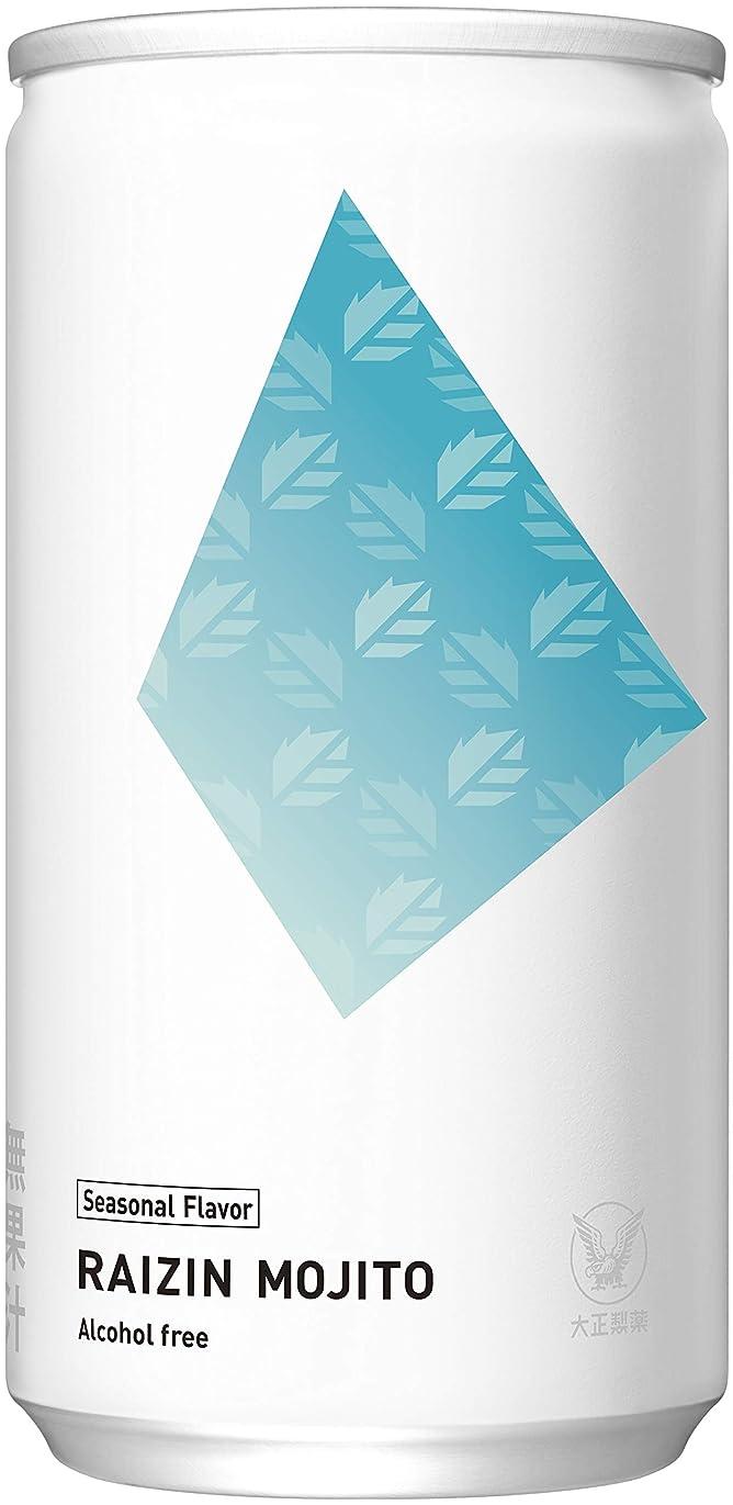 提案ドリルモルヒネライジンモヒート(RAIZIN MOJITO) 185ml×30缶