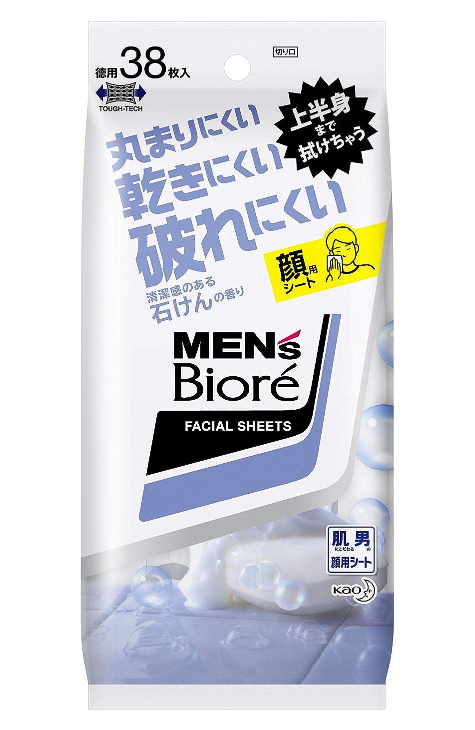 留め金害虫人類メンズビオレ 洗顔シート 清潔感のある石けんの香り <卓上タイプ> 38枚入