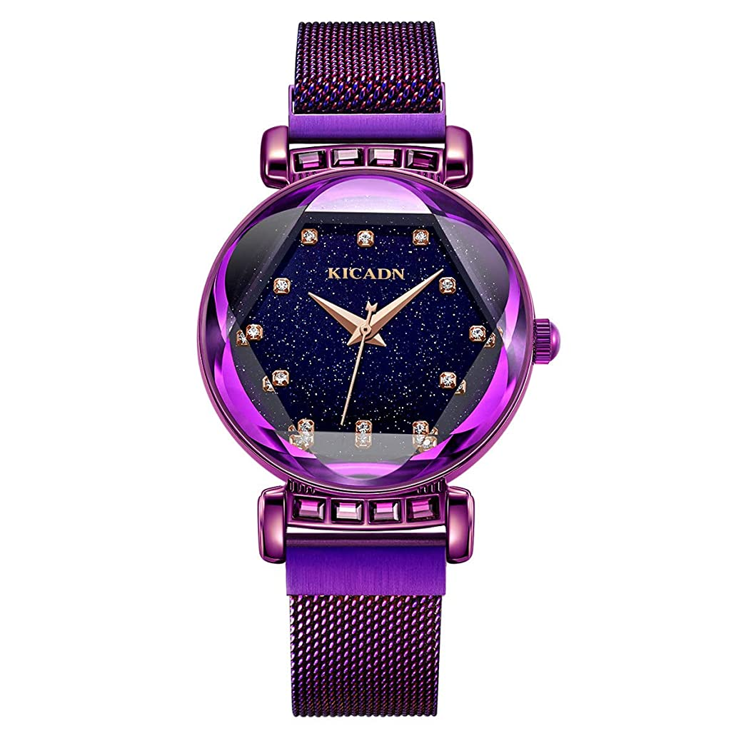 Ladies Fashion Wrist Watch KICADN Women's Waterproof Casual Crystal Quartz Star Dial Watch with Purple Magnetic mesh Belt … polb2922399425