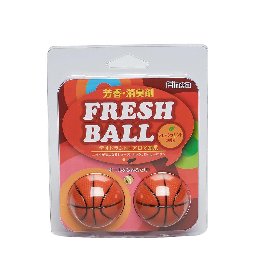 四面体解体する三角Finoa(フィノア) 芳香消臭剤 フレッシュボール