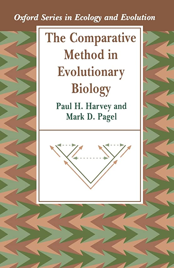 立派な電話をかける平和The Comparative Method in Evolutionary Biology (Oxford Series in Ecology and Evolution)