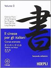Permalink to Il cinese per gli italiani. Corso avanzato PDF