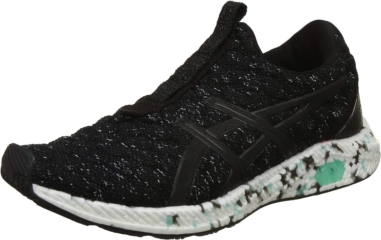 ASICS Hypergel-Kenzen Damen Running Trainers T8F5N Turnschuhe Schuhe