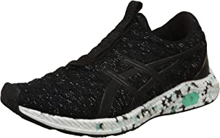 Hypergel-Kenzen Womens Running Trainers T8F5N Sneakers Shoes
