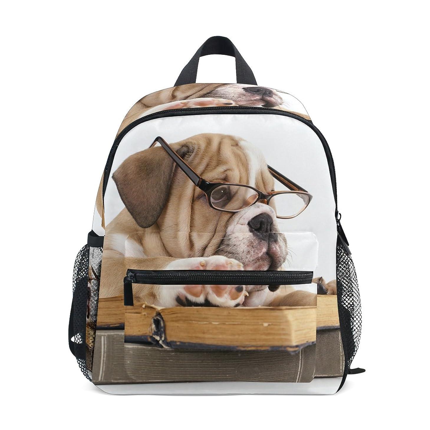 ハーフ雄大な観客キッズ リュック リュックサック バックパックかわいいペット犬 小サイズ ジュニア通学 バッグ 通園 遠足 デイバッグ 軽量 ポリエステル 撥水加工