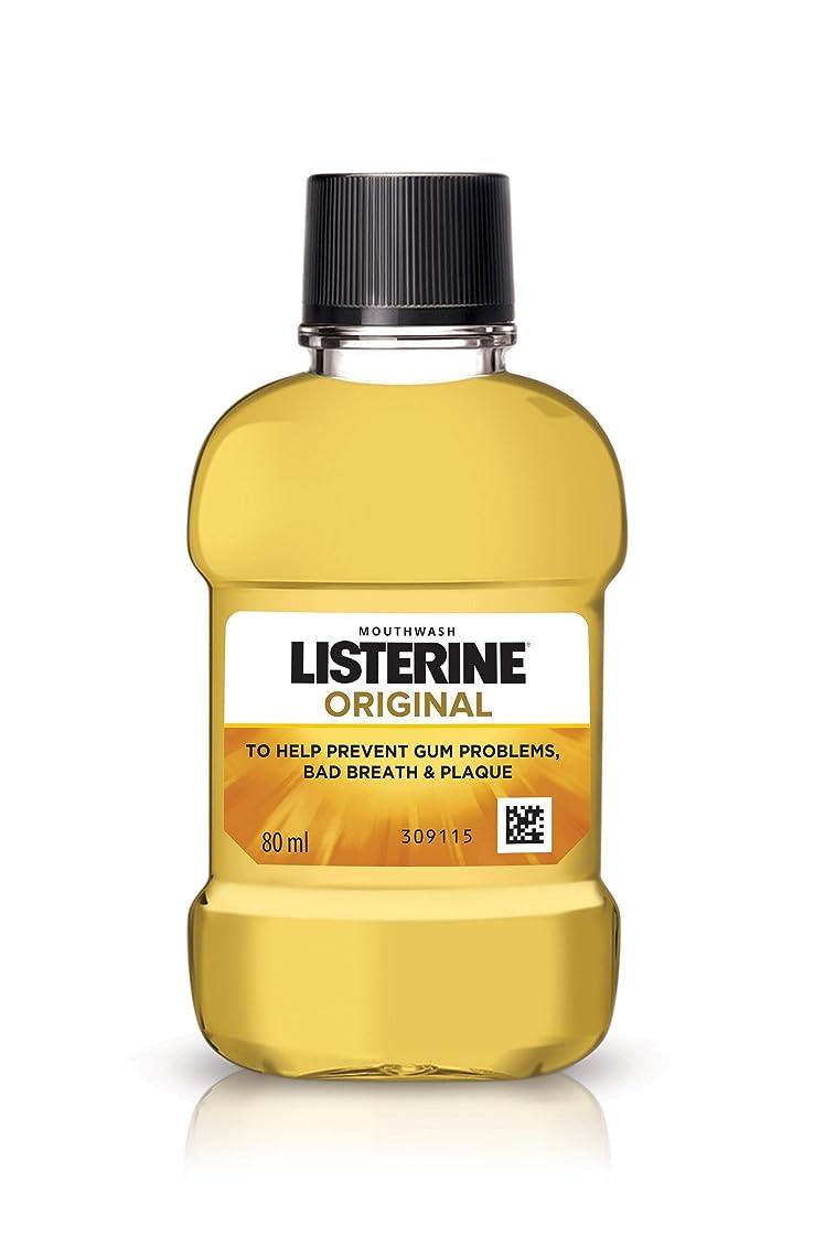 侵入するレビュアーバケツListerine Original Mouthwash - 80 ml