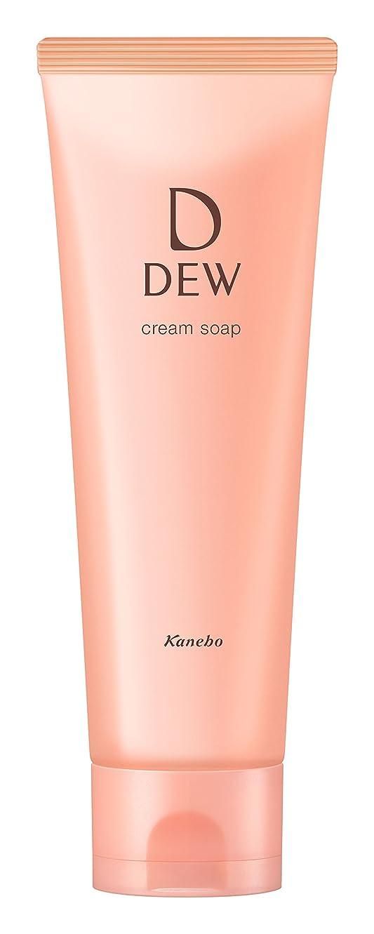 変えるピジン必要性DEW クリームソープ 125g 洗顔料