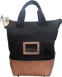 Locking Courier Bag 1000 Denier Nylon Combination Lock (Black)