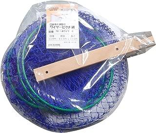 昌栄 ワイヤ-ビク太網 口金角度調整付 (底ワイヤー付) NO.790-1 底45cm
