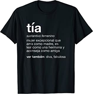 Spanish Aunt Tshirt - Tia Definition - Latina Auntie