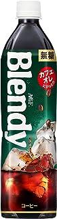 AGF Blendy Bottle Coffee Sugar-Free 900ml×12 Bottles Ice Coffee Coffee PET Bottle