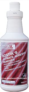 Ultimate Adhesive Remover 1-Quart
