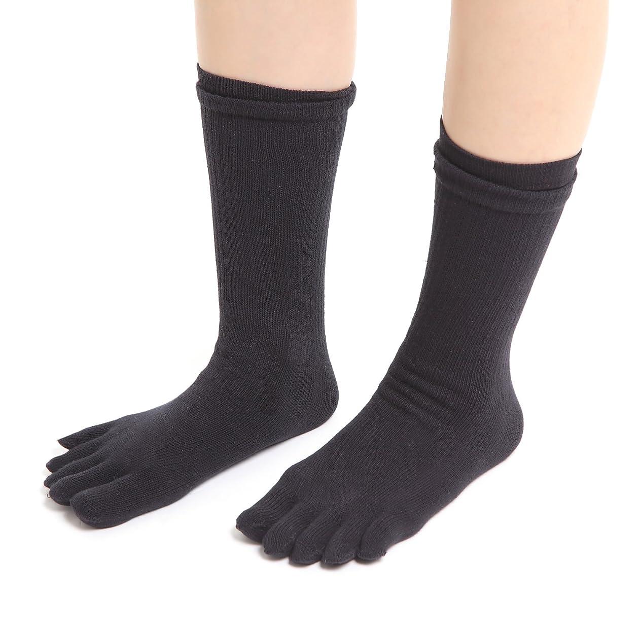 憂慮すべきドメインビデオNANA 初心者向け冷えとり靴下 内シルク外コットンソックス 2足セット 5本指ソックス フリーサイズ シルク (黒)