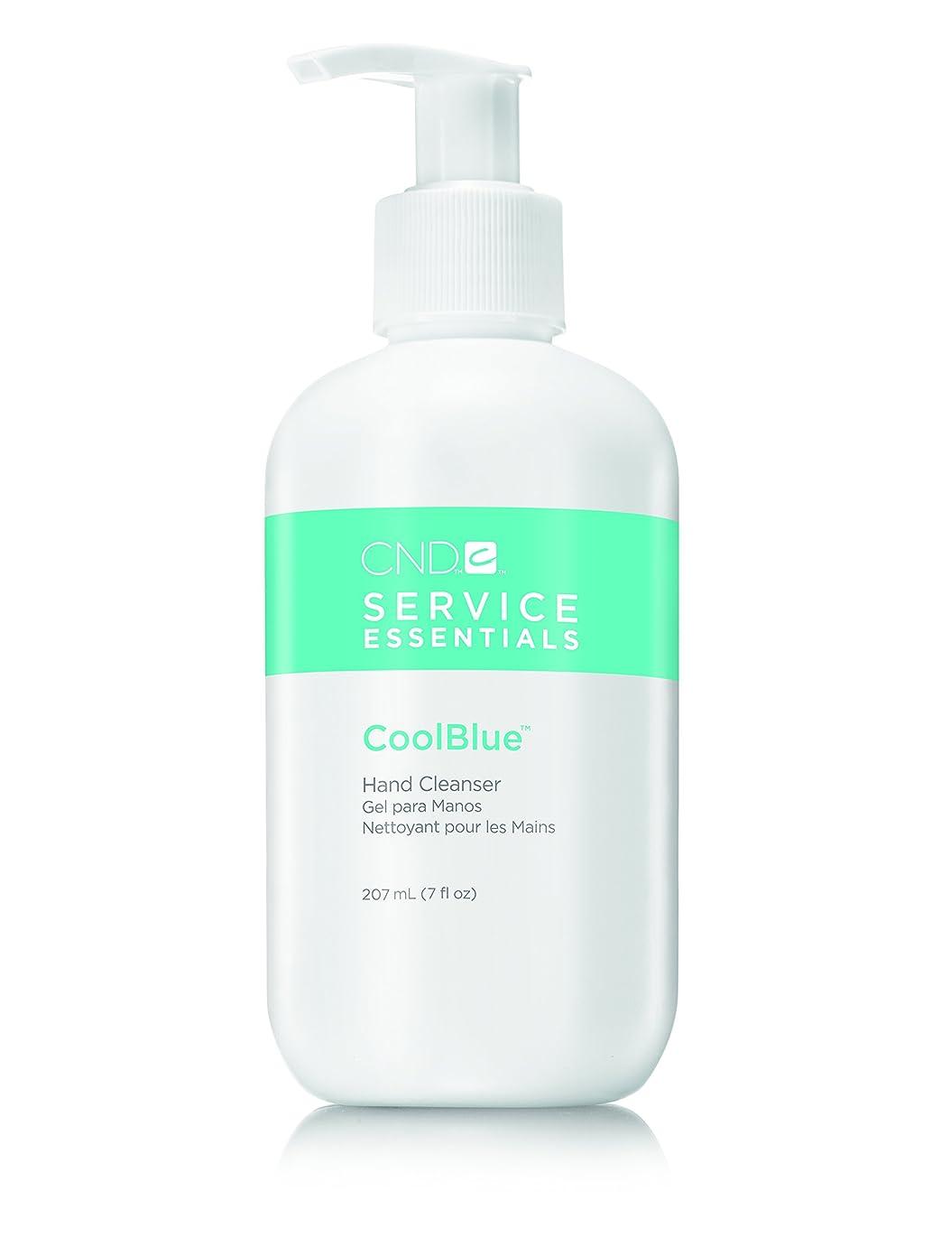 金額レッドデート素晴らしきCND Prep - CoolBlue - 7oz