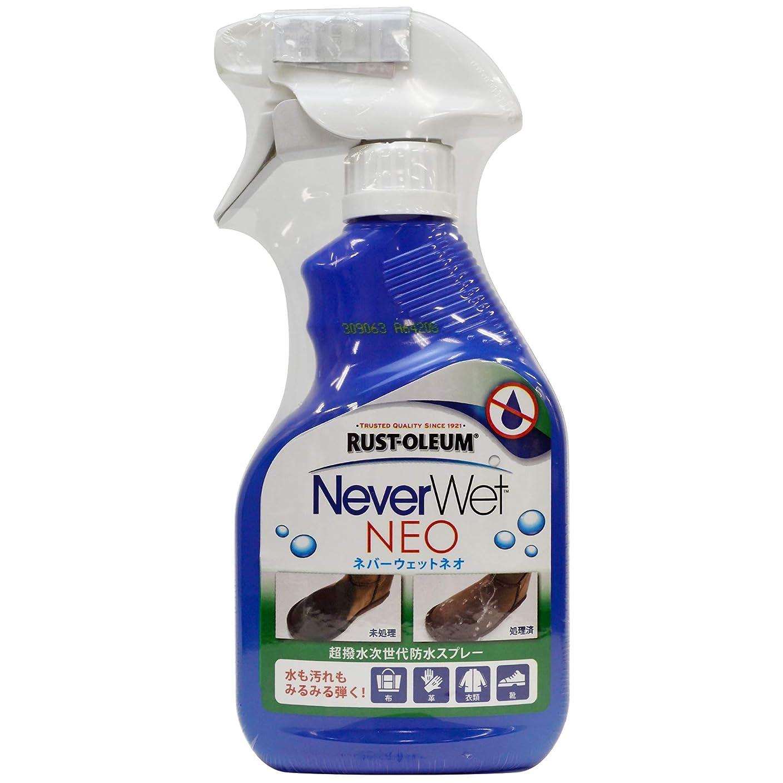 デマンド悪性腫瘍訴える【日本正規品】Never Wet NEO ネバーウェットネオ