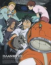 【Amazon.co.jp限定】 プラネテス Blu-ray Box 5.1ch Surround Edition (Amazonロゴ柄CDペーパーケース付)