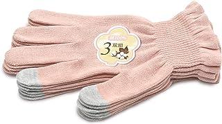 夢の物 おやすみ手袋 3双組 ハンドケア 紫外線 UVカット 手荒れ防止 ウィルス対策 綿100 スマホ対応 乾燥 就寝用 夜用 薄手 春夏 ピンク L/XL