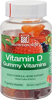 Nutrition Now Vitamin D Adult Gummy