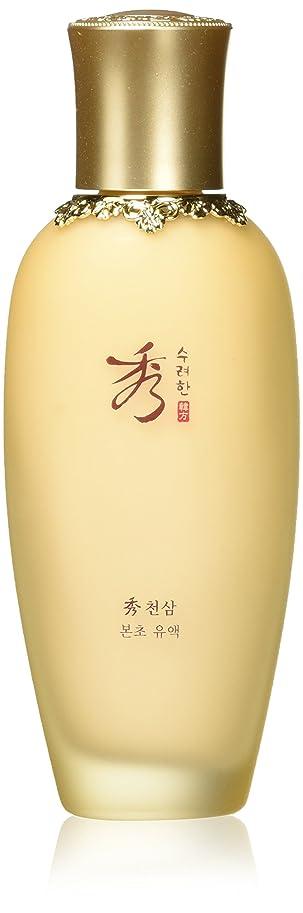 終わり木材独創的[スリョハン*秀麗韓] Sooryehan [天参本草 乳液 150ml] CHUNSAM Revitalizing Emulsion 150ml [海外直送品]