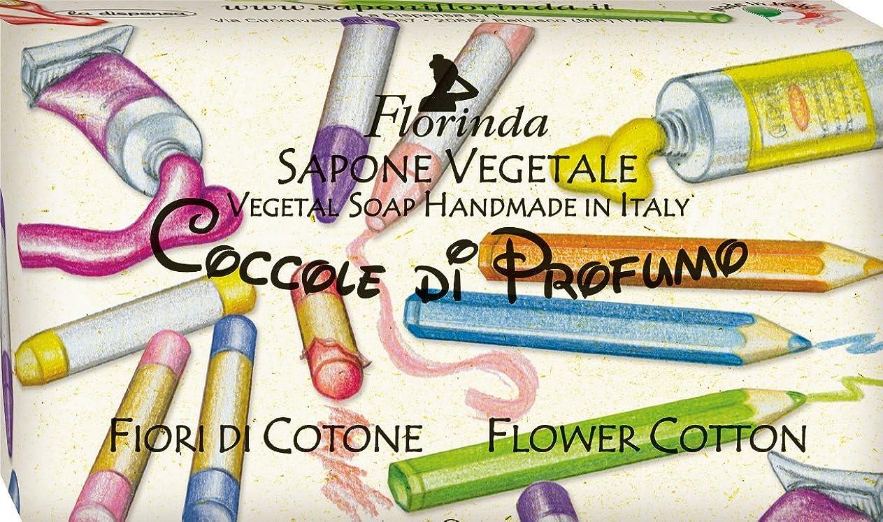 ソースブッシュ等しいフロリンダ フレグランスソープ おもちゃシリーズ フラワーコットン