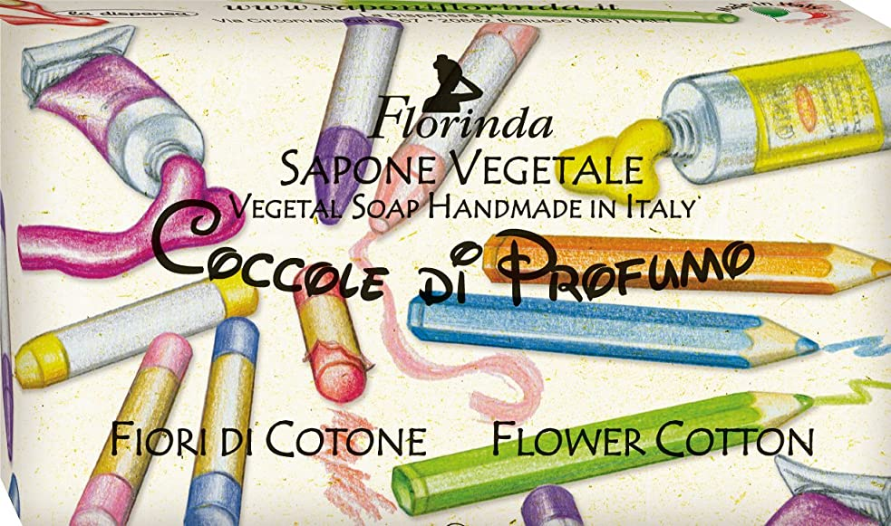 紀元前物思いにふける恵みフロリンダ フレグランスソープ おもちゃシリーズ フラワーコットン