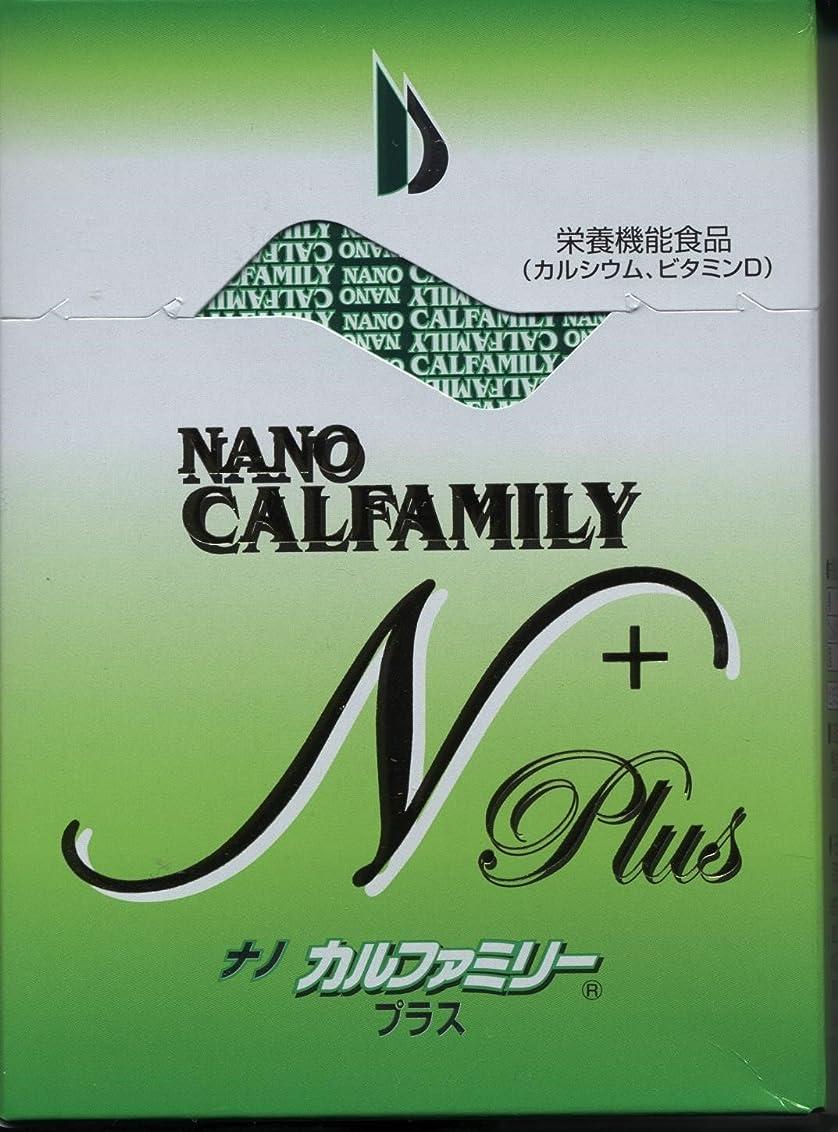 株式進化するジレンマナノ カルファミリー プラス 30包 レモン味
