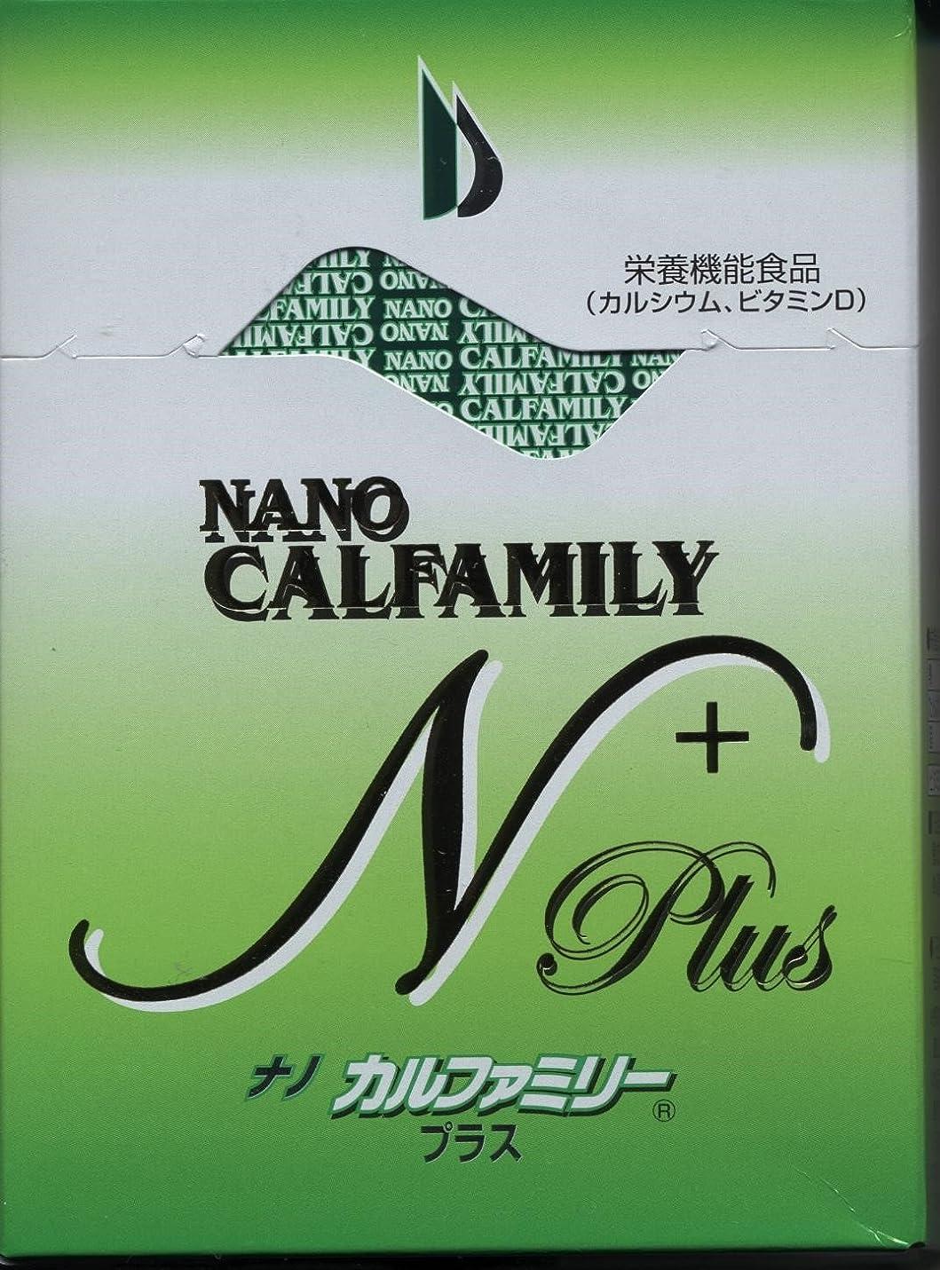 構成ソーセージ逃すナノ カルファミリー プラス 30包 レモン味