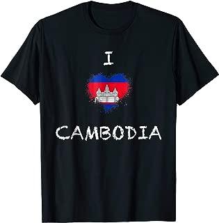 I love Cambodia Heart TShirt Tee Shirt T-Shirt