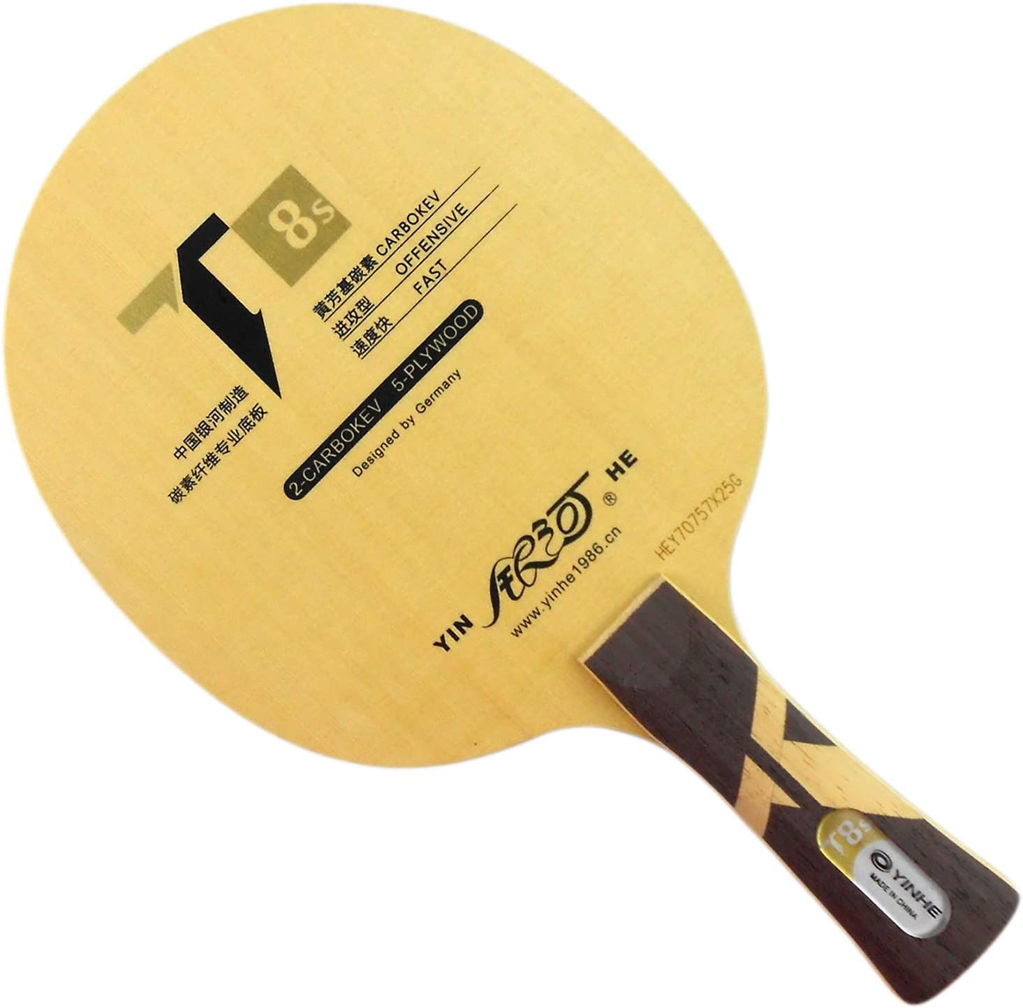Galaxy T8s CARBOKEV It is very popular T-8 Denver Mall Upgrade Table Ping Blade for Tennis P