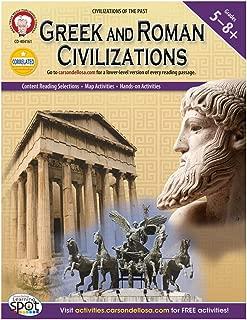 Greek and Roman Civilizations, Grades 5 - 8 (World History)