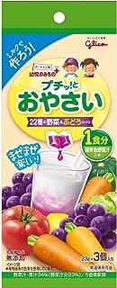 江崎グリコ 幼児のみもの プチッ!とおやさい 22種の野菜&ぶどうミックス 69g ×6個