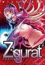 Ziggurat6 (ヴァルキリーコミックス)