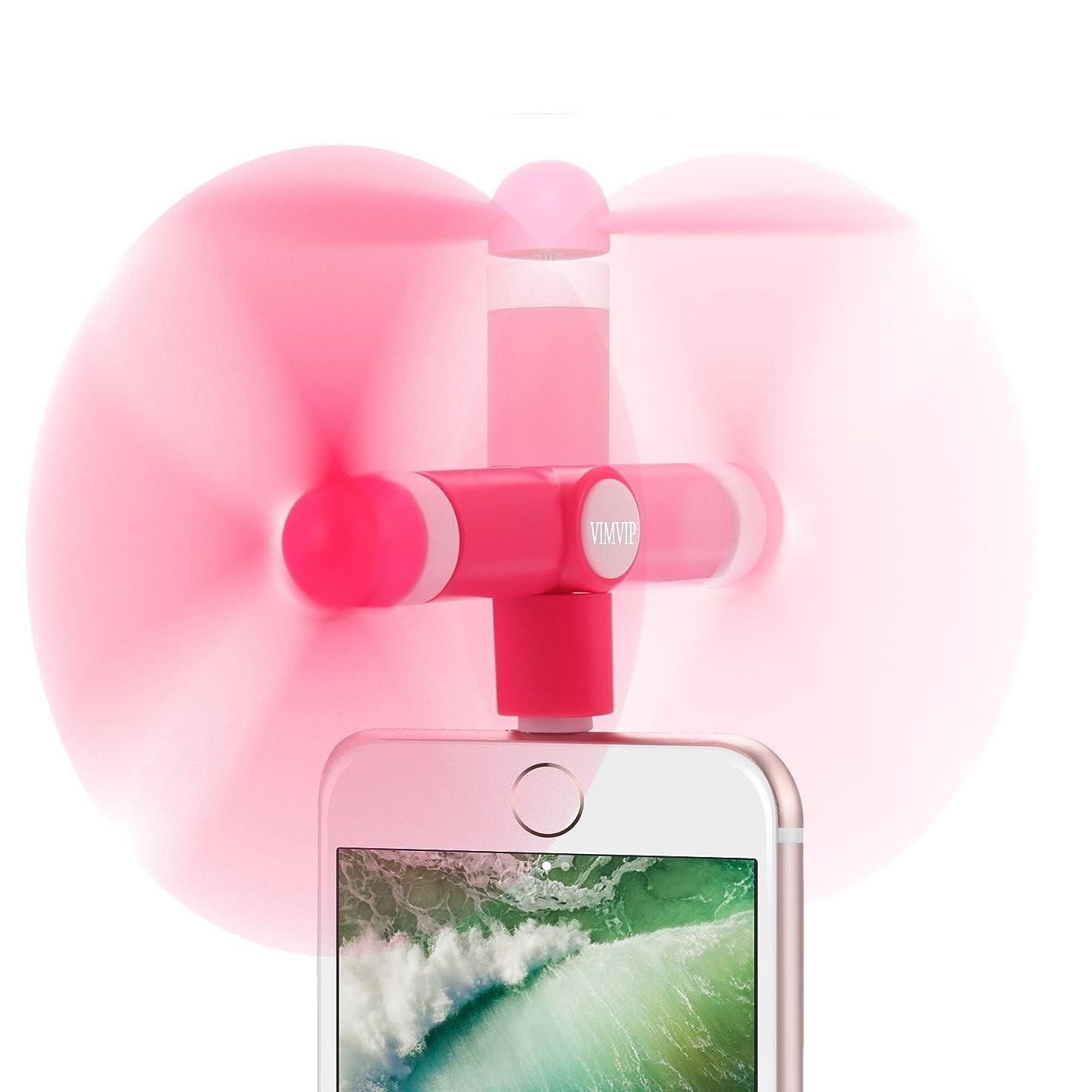 スマホ用携帯扇風機 180度回る?ミニファン VIMVIP ?iPhone扇風機 持ち運べる小型扇風機 Mini Fan 8 Pin Lightning [180 Rotating ] 環境保護材料 超小型ポータブル 外出 携帯式 免充電 静音 超軽量 小型扇風機 モバイルファン 収納便利 手持ち? iPhoneX/XR/XS/8/8?Plus/iPhone 7 / 7 Plus/ 6S Plus / 6S / 6 / 5S / 5 / iPod Touch ,iPad,?iPod 対応  (レッド)
