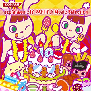 pop'n music 16 PARTY♪ Music Selection