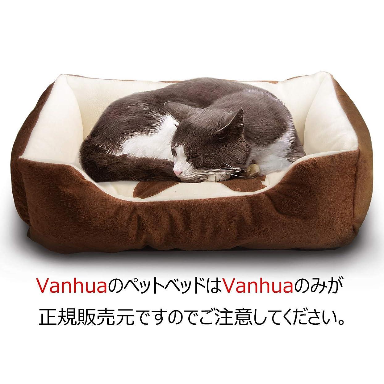 実施する予防接種ファイアルVanhua ペットベット ペットソファ ソフト マットペット用品 通年タイプ クッション 洗える ふんわり一年中使えます中型猫/犬用 (Mサイズ)