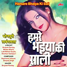 Best bhaiya ki sali Reviews