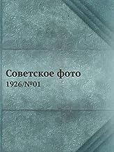 Sovetskoe foto 1926/No.01 (Russian Edition)