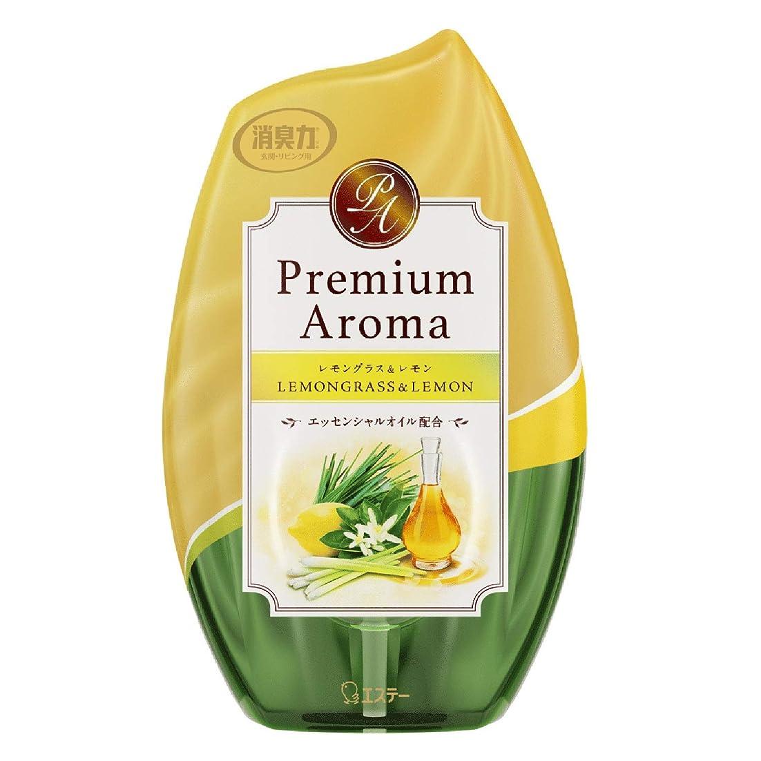お客様静かにフェードアウトお部屋の消臭力 Premium Aroma プレミアムアロマ 消臭芳香剤 玄関?部屋用 レモングラス&レモン 400mL