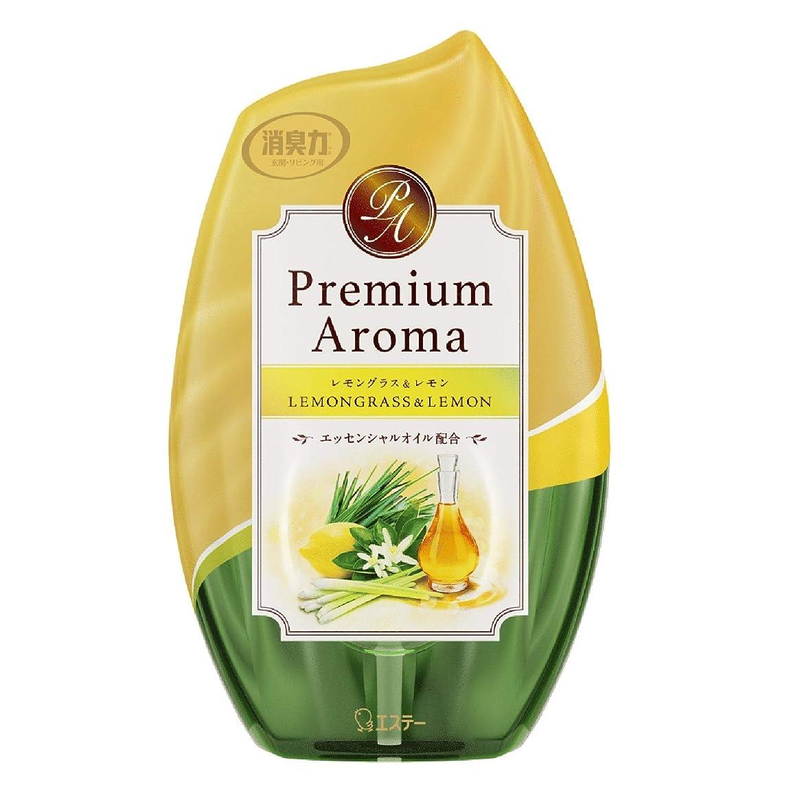 滑り台肖像画ピックお部屋の消臭力 Premium Aroma プレミアムアロマ 消臭芳香剤 玄関?部屋用 レモングラス&レモン 400mL