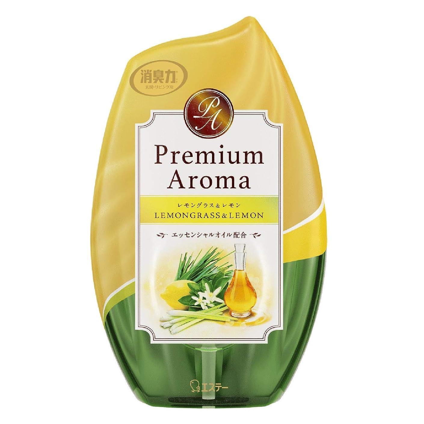 マーティンルーサーキングジュニア誕生受け皿お部屋の消臭力 Premium Aroma プレミアムアロマ 消臭芳香剤 玄関?部屋用 レモングラス&レモン 400mL