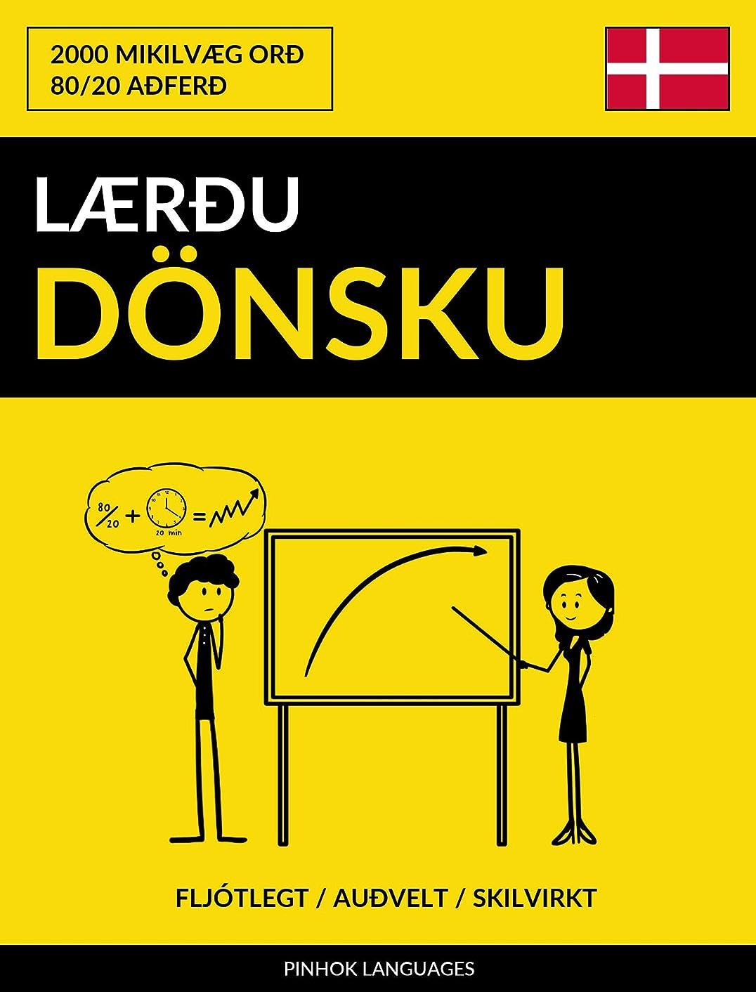 お風呂を持っているクロニクル登録L?reu D?nsku - Fljótlegt / Auevelt / Skilvirkt: 2000 Mikilv?g Ore (Icelandic Edition)