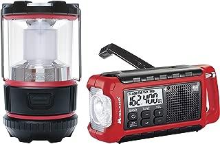 Midland - EL500VP, E+Ready Emergency Kit - ER210 Emergency Compact Crank Weather AM/FM Radio w/SOS Emergency Flashlight, NOAA Weather Scan + Alert & ML500 Lumen LED Lantern