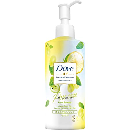 Dove(ダヴ) ダヴ ボタニカルセレクション ポアビューティー 限定処方 オイルクレンジング 165ml