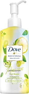 【Amazon.co.jp限定】 Dove(ダヴ) ダヴ ボタニカルセレクション ポアビューティー 限定処方 オイルクレンジング 165ml