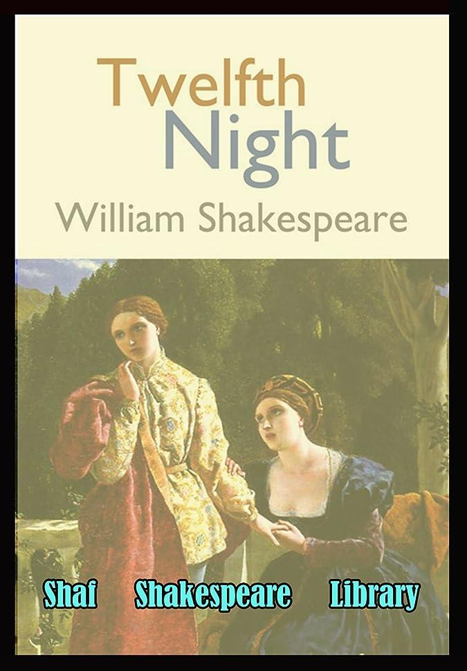 うんざりアカウント見捨てるTwelfth Night (illuatration): With Biographical Introduction (English Edition)
